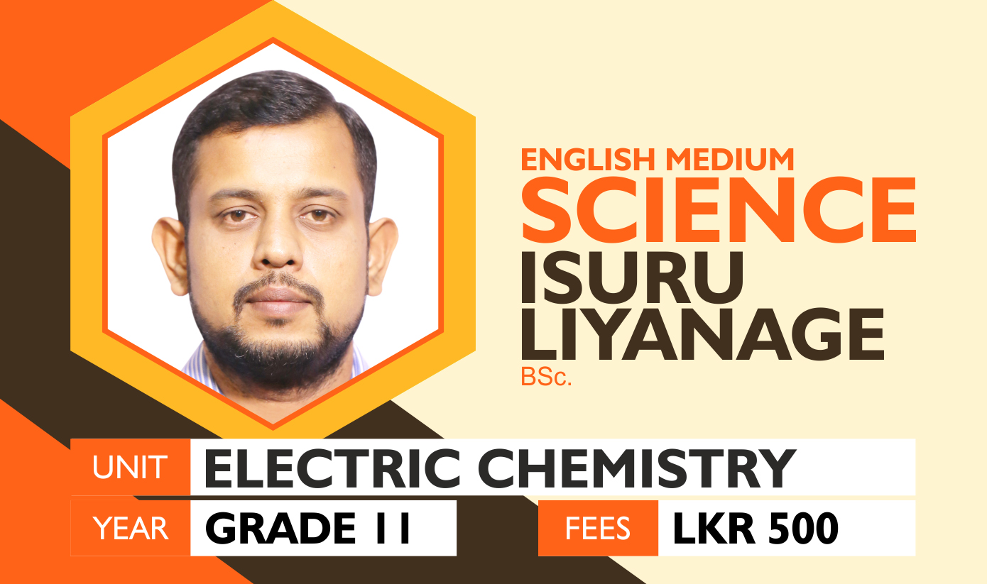 Grade 11 Science (English Medium) - Electric Chemistry